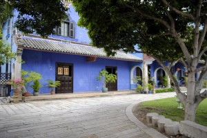 Cheong Fatt Tze Blue Mansion Externa