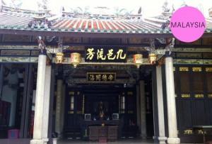 Georgetown Clan Temple