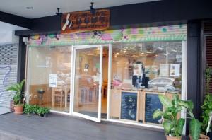 Hannabachi Bakery Bangkok Ekkamai