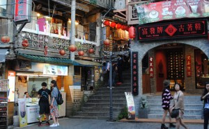 Jiufen Taiwan Spirited Away 2015