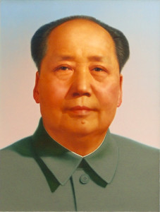 Chairman Mao Portrait | © Richard Fisher/Flickr