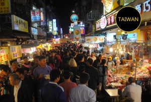 Taipei Night Market scene