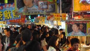 Taiwan Night Market Scene