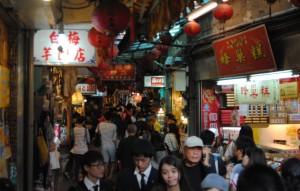 Jiufen Crowds on Jishan Alley Spirited Away