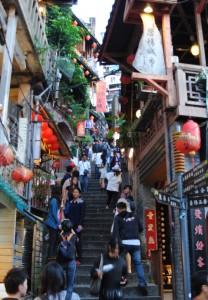 Jiufen Taiwan Staircase Spirited Away