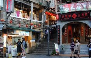 Jiufen Town Centre Spirited Away Japan