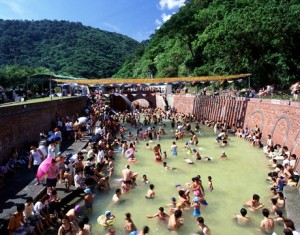 What Su Ao Cold Spring should have looked like | © NEcoastNSA.gov