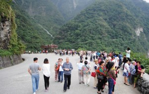 Chingshui Cliffs Su Hua Highway Viewing Platform