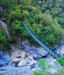 Taroko Gorge Walkway Suspended